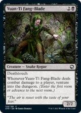 ユアンティの毒牙刃/Yuan-Ti Fang-Blade 【英語版】 [AFR-黒C]