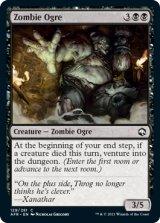 ゾンビ・オーガ/Zombie Ogre 【英語版】 [AFR-黒C]
