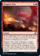 ドラゴンの火/Dragon's Fire 【英語版】 [AFR-赤C]