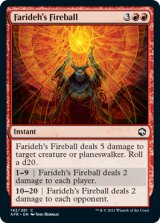 ファリダの火の玉/Farideh's Fireball 【英語版】 [AFR-赤C]