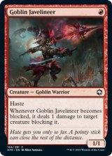 ゴブリンの投槍兵/Goblin Javelineer 【英語版】 [AFR-赤C]