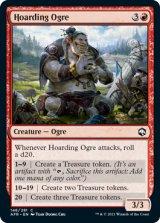 溜め込むオーガ/Hoarding Ogre 【英語版】 [AFR-赤C]