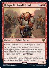 ホブゴブリンの山賊の頭/Hobgoblin Bandit Lord 【英語版】 [AFR-赤R]