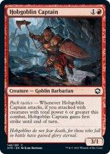 ホブゴブリンの隊長/Hobgoblin Captain 【英語版】 [AFR-赤C]