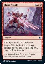 マジック・ミサイル/Magic Missile 【英語版】 [AFR-赤U]