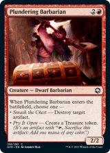 略取するバーバリアン/Plundering Barbarian 【英語版】 [AFR-赤C]