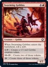 群がるゴブリン/Swarming Goblins 【英語版】 [AFR-赤C]