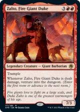 ファイヤー・ジャイアントの公爵、ザルトー/Zalto, Fire Giant Duke 【英語版】 [AFR-赤R]