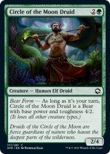 月の円環のドルイド/Circle of the Moon Druid 【英語版】 [AFR-緑C]