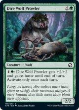 うろつくダイア・ウルフ/Dire Wolf Prowler 【英語版】 [AFR-緑C]