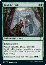 ファインド・ザ・パス/Find the Path 【英語版】 [AFR-緑C]