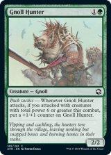 ノールの狩人/Gnoll Hunter 【英語版】 [AFR-緑C]