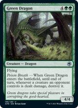 グリーン・ドラゴン/Green Dragon 【英語版】 [AFR-緑U]