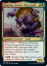 悪魔牙のノール、ターグ・ナール/Targ Nar, Demon-Fang Gnoll 【英語版】 [AFR-金U]