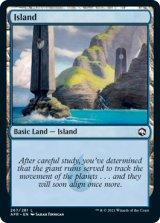 島/Island No.267 【英語版】 [AFR-土地C]
