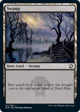 沼/Swamp No.271 【英語版】 [AFR-土地C]
