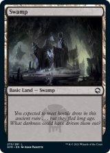 沼/Swamp No.273 【英語版】 [AFR-土地C]