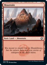 山/Mountain No.274 【英語版】 [AFR-土地C]