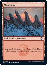 山/Mountain No.275 【英語版】 [AFR-土地C]