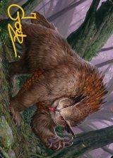 [アート・カード] アウルベア/Owlbear No.015 (箔押し版) 【英語版】 [AFR-トークン]