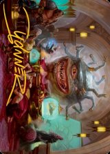 [アート・カード] ギルドの重鎮、ザナサー/Xanathar, Guild Kingpin No.029 (箔押し版) 【英語版】 [AFR-トークン]
