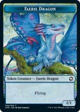 フェアリー・ドラゴン/Faerie Dragon 【英語版】 [AFR-トークン]