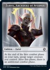 紋章・ザリエル/Emblem Zariel 【英語版】 [AFR-トークン]