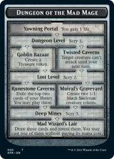 狂える魔道士の迷宮 & ゴブリン/Dungeon of the Mad Mage & Goblin 【英語版】 [AFR-トークン]