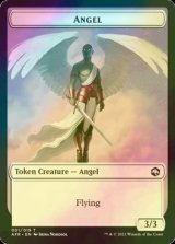 [FOIL] 天使/Angel 【英語版】 [AFR-トークン]