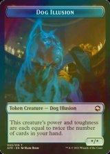 [FOIL] 犬・イリュージョン/Dog Illusion 【英語版】 [AFR-トークン]