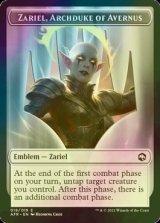 [FOIL] 紋章・ザリエル/Emblem Zariel 【英語版】 [AFR-トークン]