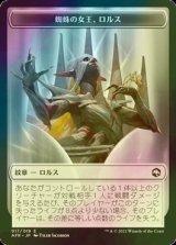 [FOIL] 紋章・ロルス/Emblem Lolth 【日本語版】 [AFR-トークン]