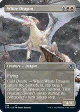 ホワイト・ドラゴン/White Dragon (全面アート版) 【英語版】 [AFR-白U]