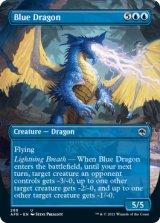ブルー・ドラゴン/Blue Dragon (全面アート版) 【英語版】 [AFR-青U]