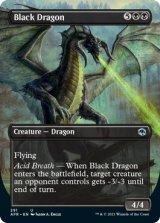 ブラック・ドラゴン/Black Dragon (全面アート版) 【英語版】 [AFR-黒U]