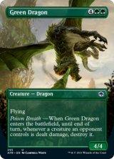 グリーン・ドラゴン/Green Dragon (全面アート版) 【英語版】 [AFR-緑U]