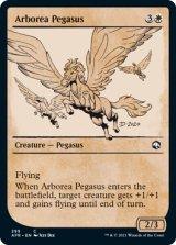 アルボレーアのペガサス/Arborea Pegasus (ショーケース版) 【英語版】 [AFR-白C]