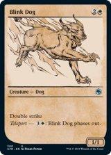 ブリンク・ドッグ/Blink Dog (ショーケース版) 【英語版】 [AFR-白U]