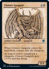 回廊のガーゴイル/Cloister Gargoyle (ショーケース版) 【英語版】 [AFR-白U]