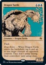 竜亀/Dragon Turtle (ショーケース版) 【英語版】 [AFR-青R]