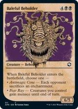 悪意のビホルダー/Baleful Beholder (ショーケース版) 【英語版】 [AFR-黒C]