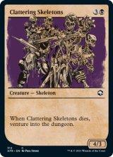 かたつく骸骨/Clattering Skeletons (ショーケース版) 【英語版】 [AFR-黒C]