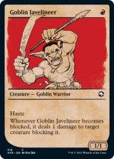 ゴブリンの投槍兵/Goblin Javelineer (ショーケース版) 【英語版】 [AFR-赤C]