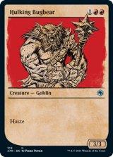 巨体のバグベア/Hulking Bugbear (ショーケース版) 【英語版】 [AFR-赤U]