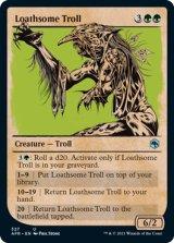 毒々しいトロール/Loathsome Troll (ショーケース版) 【英語版】 [AFR-緑U]