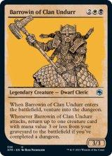 ウンドゥル族のバローウィン/Barrowin of Clan Undurr (ショーケース版) 【英語版】 [AFR-金U]