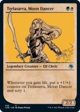 月の踊り手、トレラッサーラ/Trelasarra, Moon Dancer (ショーケース版) 【英語版】 [AFR-金U]