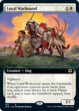 忠実な軍用犬/Loyal Warhound (拡張アート版) 【英語版】 [AFR-白R]