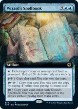 ウィザードの呪文書/Wizard's Spellbook (拡張アート版) 【英語版】 [AFR-青R]