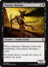瘴気ミイラ/Miasmic Mummy 【英語版】 [AKH-黒C]《状態:NM》
